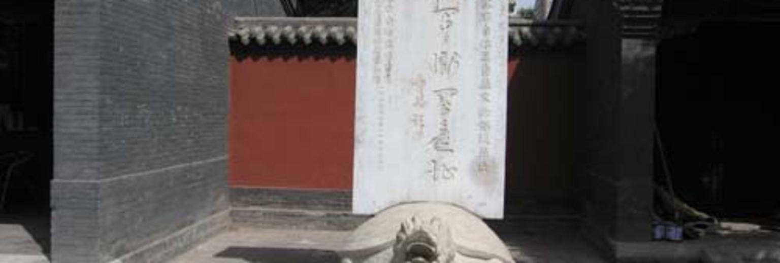 绥远城将军衙署