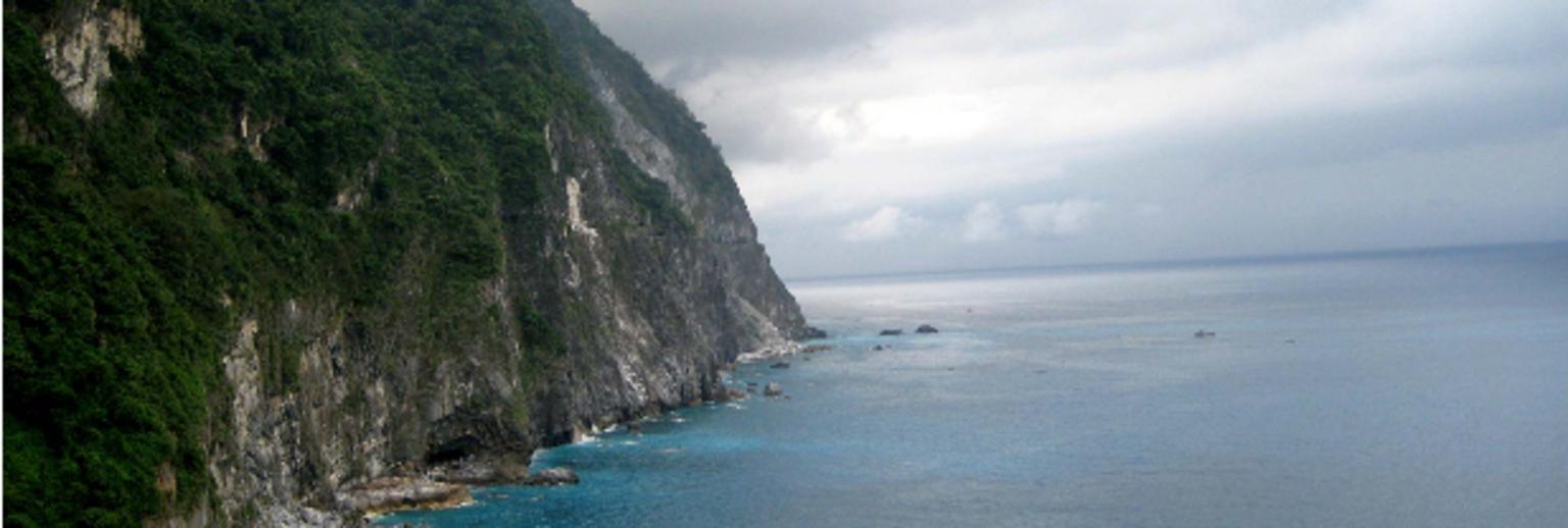 东海岸国家风景区管理处