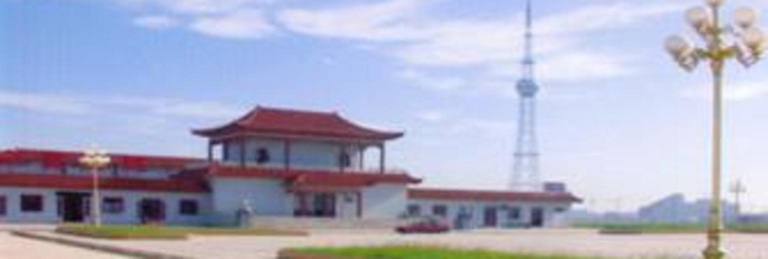 盐山千童博物馆