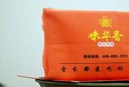 味华香牛肉养生馆(后埭溪路店)