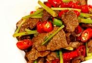吉首乾州湘西食保长餐馆