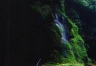 洛塔地质公园