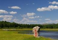 七星湖沙漠生态旅游景区