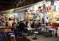黔南·荔波小吃街