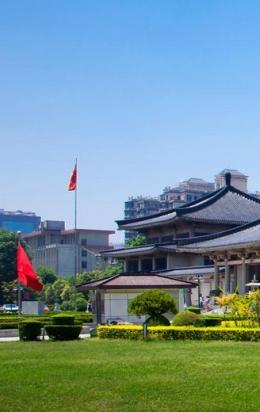 陕西历史博物馆 · 西安